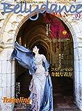 Belly dance JAPAN(ベリーダンス・ジャパン)Vol.39 (おんなを磨く、女を上げるダンスマガジン)