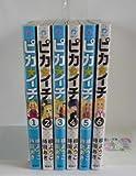 ピカ★イチ コミック 1-6巻セット (ARIA)