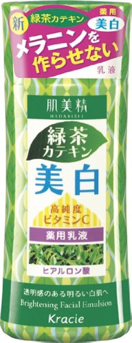 リネンシール車肌美精 薬用美白乳液 130mL [医薬部外品]