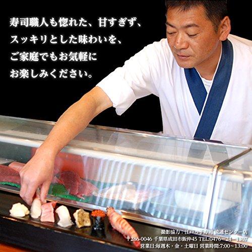 『ガリ生姜(甘酢生姜)800g×3袋』の2枚目の画像