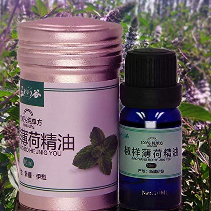 JQ ハッカ エッセンシャルオイル 精油 (アロマオイル) 100% 純粋な 天然 オーガニック 10ml