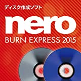 Nero BurnExpress 2015 [ダウンロード]