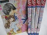 会長様がフィアンセで コミック 全5巻完結セット (フラワーコミックス)