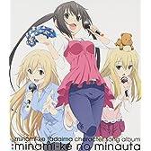 TVアニメ「みなみけ ただいま」キャラクターソングアルバム「みなみけのみなうた」