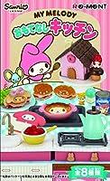 マイメロディおもてなしキッチン 8個入 BOX (食玩・チューインガム)