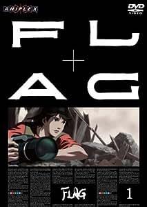 FLAG Vol.1 通常版 [DVD]