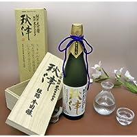 【龍力】純米大吟醸米のささやき『秋津』 【720ml】
