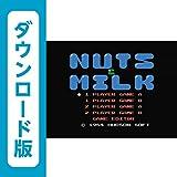 ナッツ&ミルク [WiiUで遊べるファミリーコンピュータソフト][オンラインコード]
