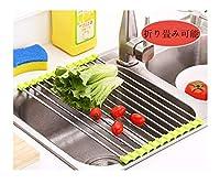 キッチン 水切りラック 野菜・皿立て・隔熱・調理台 折り畳み可能 収納 ステンレス製 錆びない 抗菌 シリコン 滑り止め 黒 耐荷重5kg 4サイズ (12管 小)