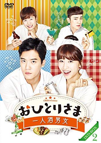 おひとりさま~一人酒男女~DVD-BOX2(6巻組)