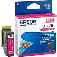 == まとめ == エプソン/インクカートリッジ/クマノミマゼンタ/KUI-M / 1個 / - ×5セット -