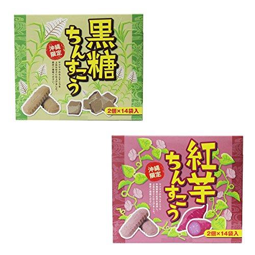 旨いもんハンター イチオシ 沖縄限定 紅芋ちんすこう・黒糖ちんすこう 2個×14袋入り×各3箱 明輝 黒糖と紅芋の上品な甘さのちんすこう 沖縄土産にどうぞ