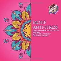 Motif anti-stress Livre de coloriage pour adultes 200 pages - La femme en string est l'avenir de l'homme. (Mandala)