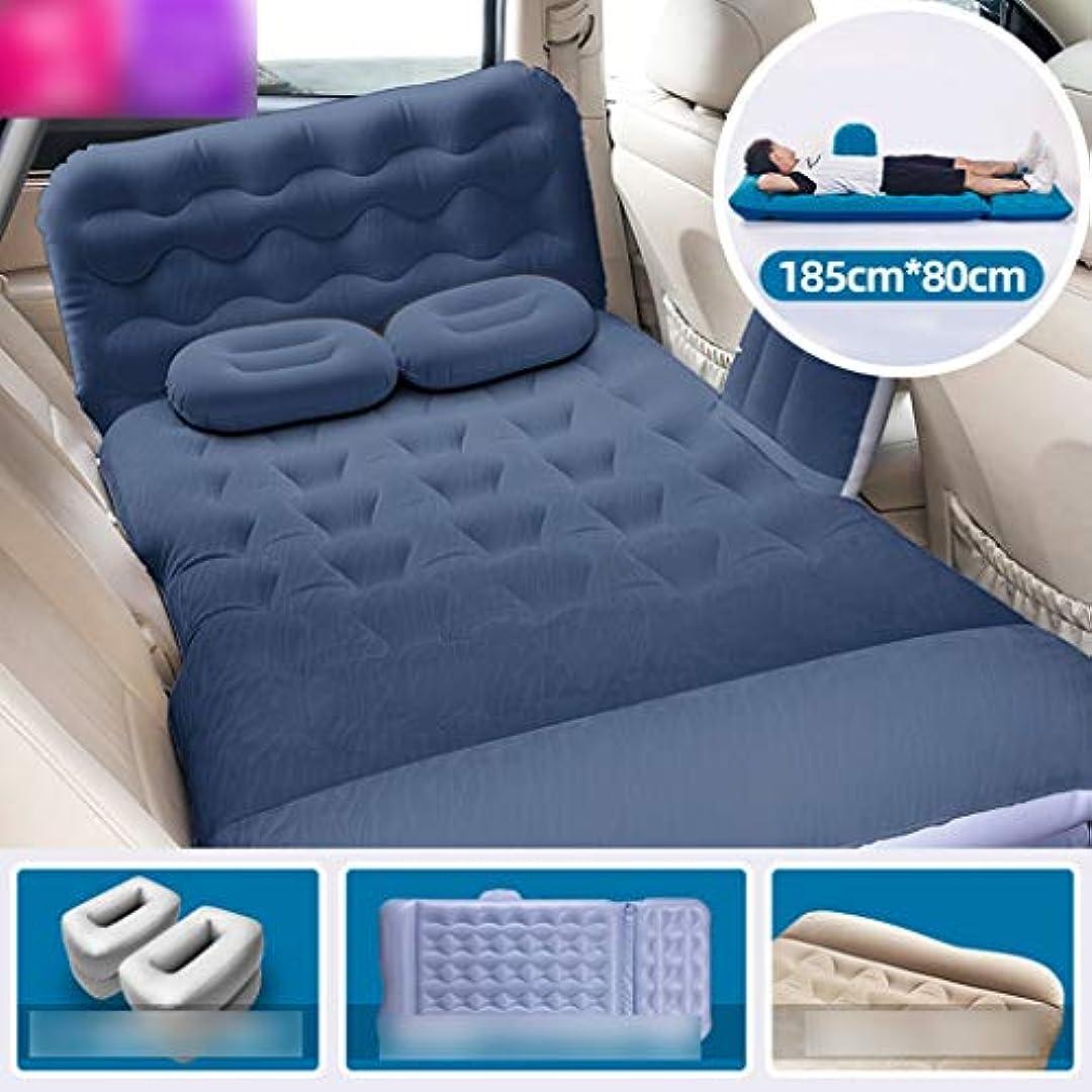 戦艦ビバ不平を言うSYLOZ 車の膨脹可能なベッドの後部座席車の大人の睡眠パッド旅行マットレス車の後部排気パッドベッド (Color : C)