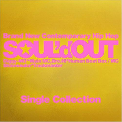 Single Collection (初回限定盤)(DVD付)の詳細を見る
