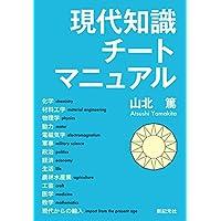 Amazon.co.jp: 山北 篤:作品一覧...
