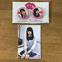 ラスト1セット あり AKB48 向井地美音みーおん AKBラブナイト恋工場 ポストカード&缶バッジ