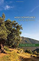 Holy Scriptures: Tree of Life Version, Thinline Edition (Tlv)