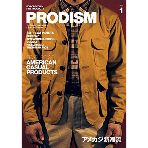 PRODISM(プロディズム) 2017年 1月号