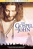 Visual Bible John [DVD] [Import]
