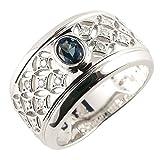 [アトラス] Atrus カラーチェンジガーネット 透かし 幅広 プラチナ 指輪 リング 希少石 メンズ 1-20号