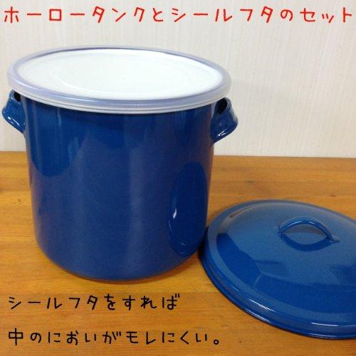 RoomClip商品情報 - 野田琺瑯 ホーロー製保存容器 ホーロータンク 21cm+シールフタセット
