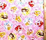 ディズニープリンセス (ピンク)#57