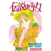 Amazon.co.jp: 美村 あきの: 本