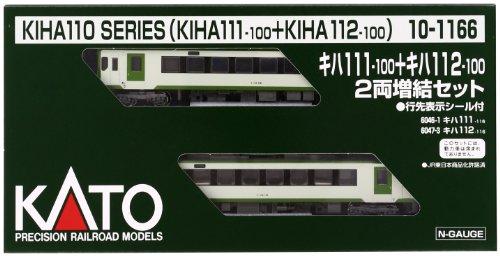 Nゲージ 10-1166 キハ111-100+キハ112-100 2両増結セット