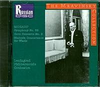 Mozart: Symphony No.33, Horn Concerto No.3, Sinfonia concertante K.297b