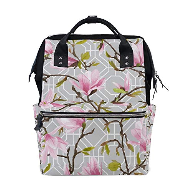 ママバッグ マザーズバッグ リュックサック ハンドバッグ 旅行用 ピンクの花柄 灰色 ファション