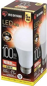 アイリスオーヤマ LED電球 口金直径26mm 広配光 40W形相当 密閉器具対応