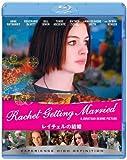 レイチェルの結婚[Blu-ray/ブルーレイ]