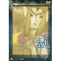 青の6号 DVD COLLECTION Vol.2