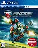 【PS4】 RIGS Machine Combat League (VR専用) 【早期購入特典】 Guerrilla Games パイロットスーツ プロダクトコード 付