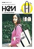 HeM (e-MOOK 宝島社ブランドムック)