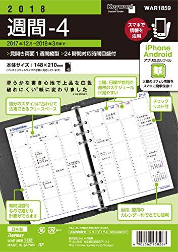 [해외]레이 메이 藤井 키워드 수첩 용 리필 2018 년 12 월 시작 위클리 A5/Reimei Itai Keyword Refill for notebook Beginning December 2018 Weekly A5
