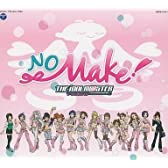 THE IDOLM@STER MASTER NO MAKE!