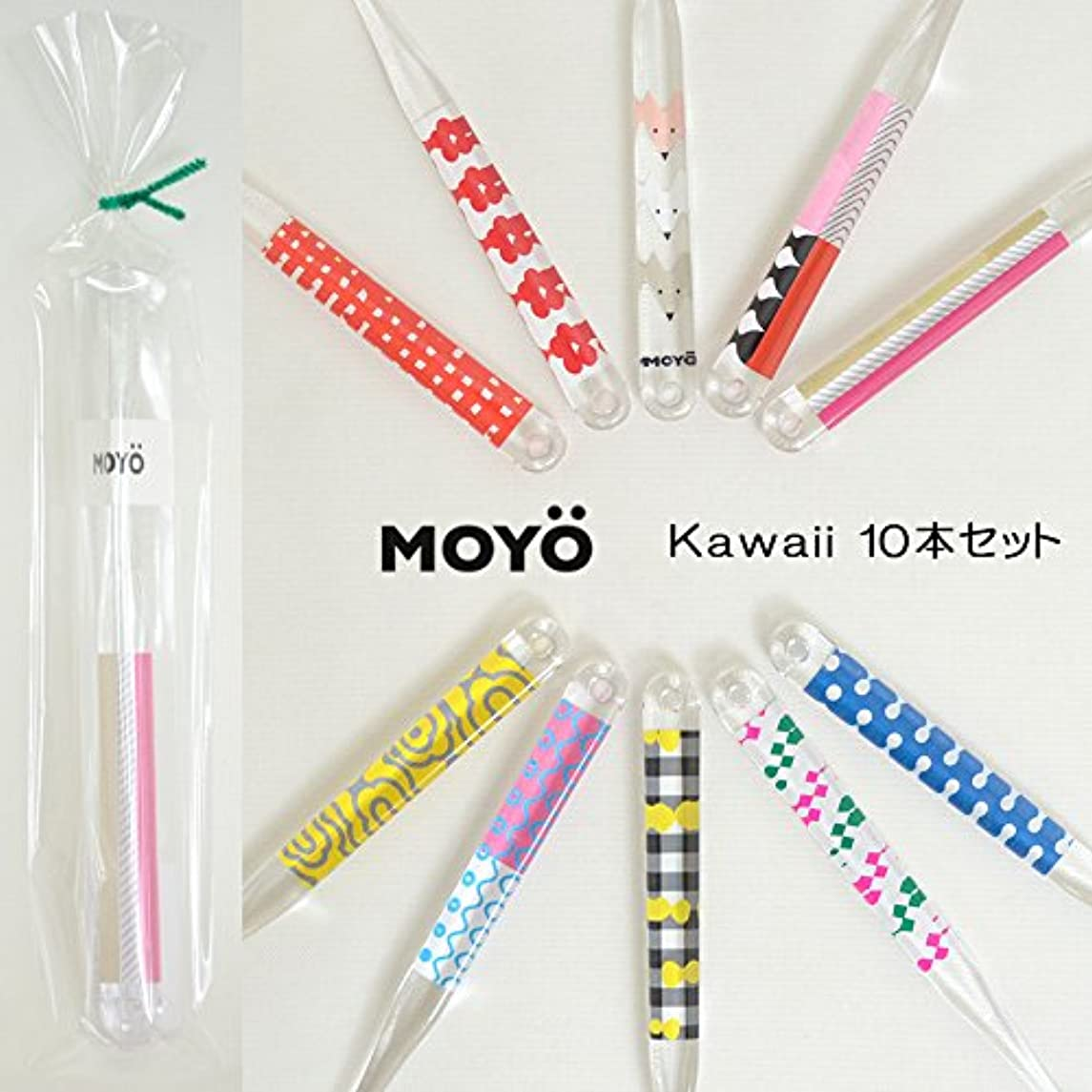 非効率的なむしろプロットMOYO モヨウ kawaii10本 プチ ギフト セット_562302-kawaii2 【F】,kawaii10本セット
