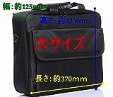 【 ポカラ ホーム 】プロジェクター 収納 バッグ ソフト キャリングケース「長さ×高さ×幅」で 選べる 3 サイズ の 持ち運びに 便利 な 安全 保護 ケース (大 (約370×330×125㎜))