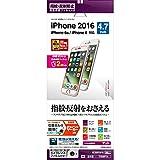 ラスタバナナ iPhone 7 反射防止フィルム 2枚入り  T753IP7A