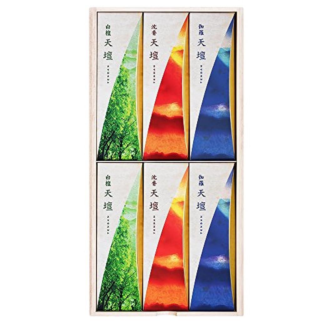 独特のうなり声寄生虫天壇進物5000 桐箱 包装品 (白檀の香り2箱、沈香の香り2箱、伽羅の香り2箱)