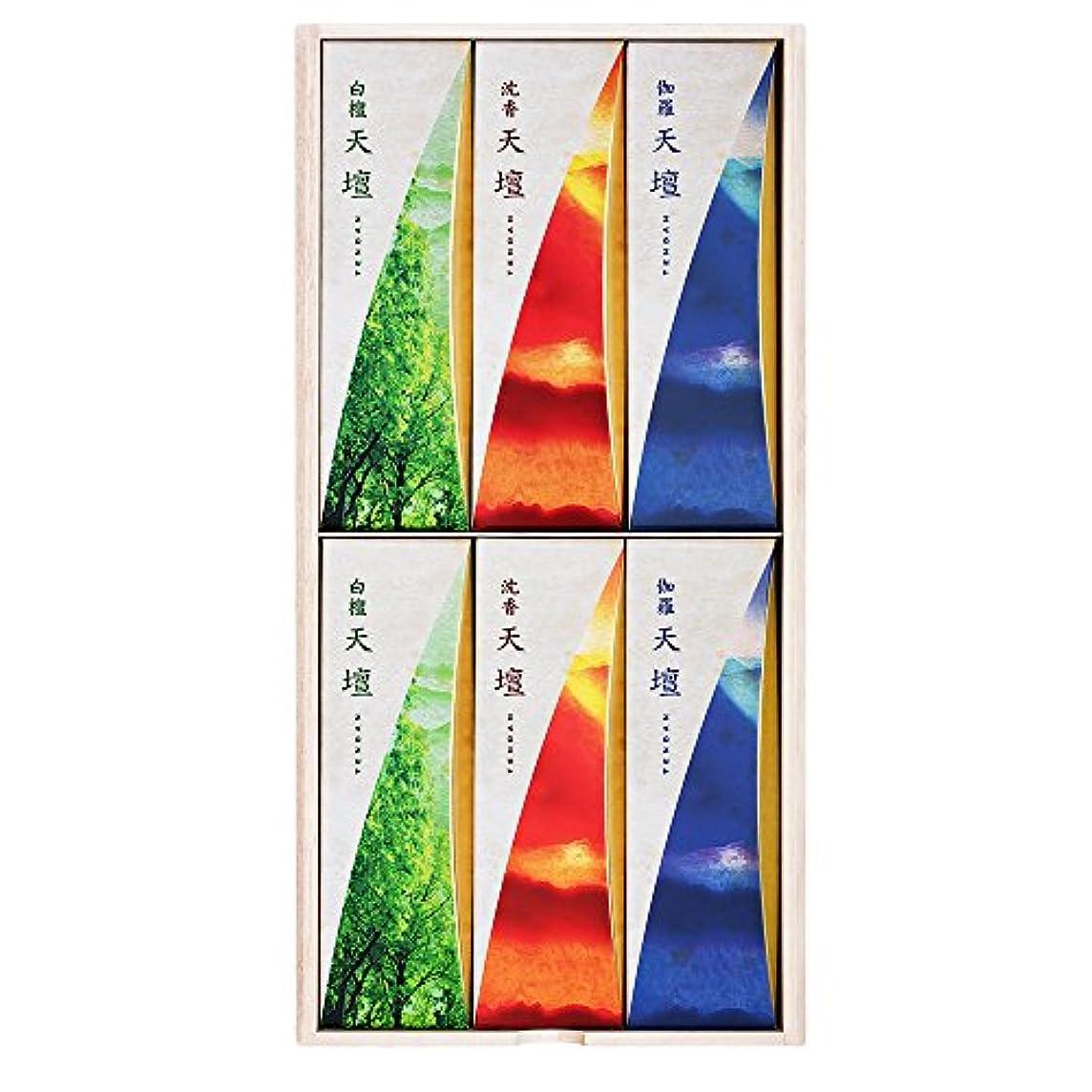 横に担保羊天壇進物5000 桐箱 包装品 (白檀の香り2箱、沈香の香り2箱、伽羅の香り2箱)