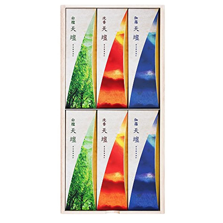 男スリーブただやる天壇進物5000 桐箱 包装品 (白檀の香り2箱、沈香の香り2箱、伽羅の香り2箱)