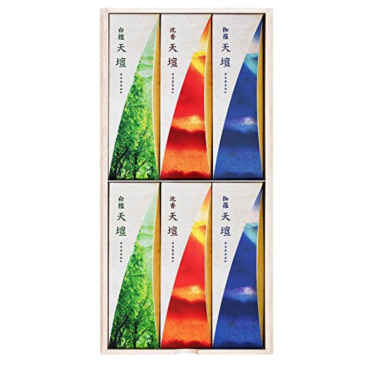 肥沃な累積カルシウム天壇進物5000 桐箱 包装品 (白檀の香り2箱、沈香の香り2箱、伽羅の香り2箱)