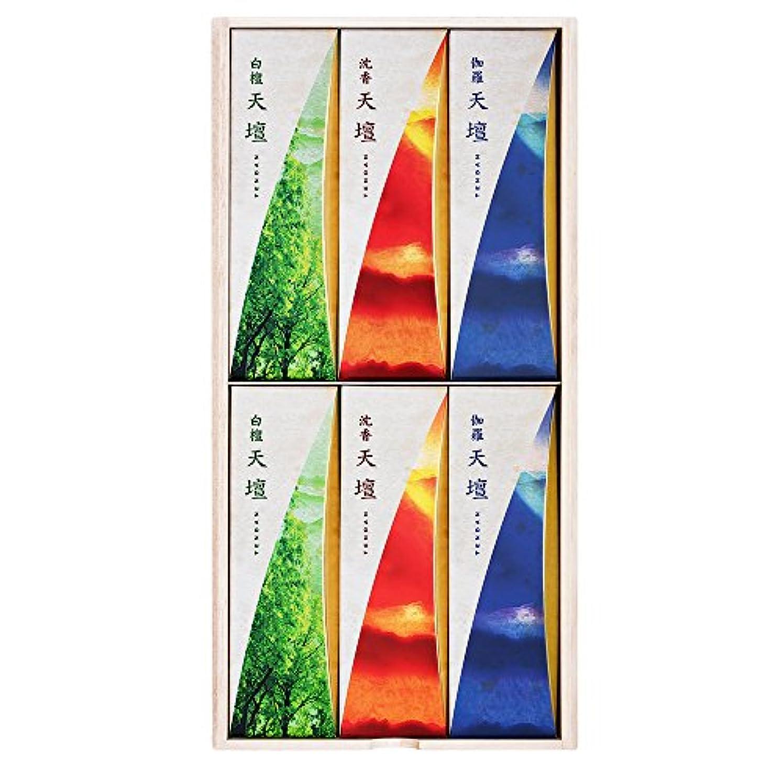 麦芽嵐古くなった天壇進物5000 桐箱 包装品 (白檀の香り2箱、沈香の香り2箱、伽羅の香り2箱)
