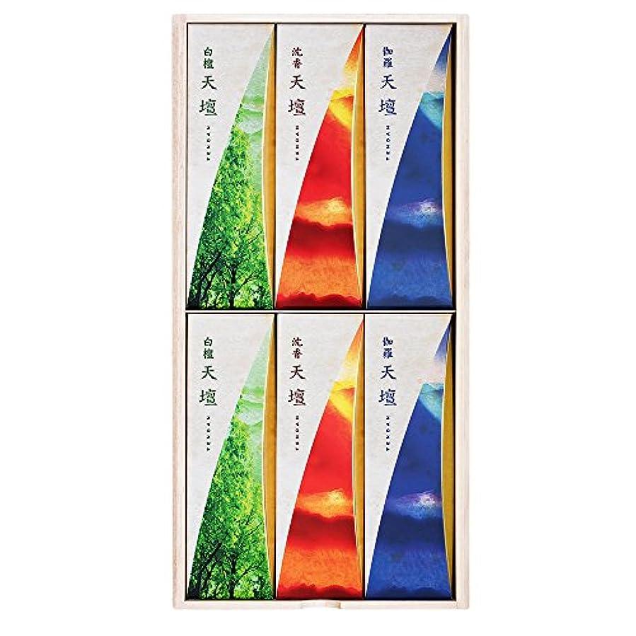 所有権本土植木天壇進物5000 桐箱 包装品 (白檀の香り2箱、沈香の香り2箱、伽羅の香り2箱)