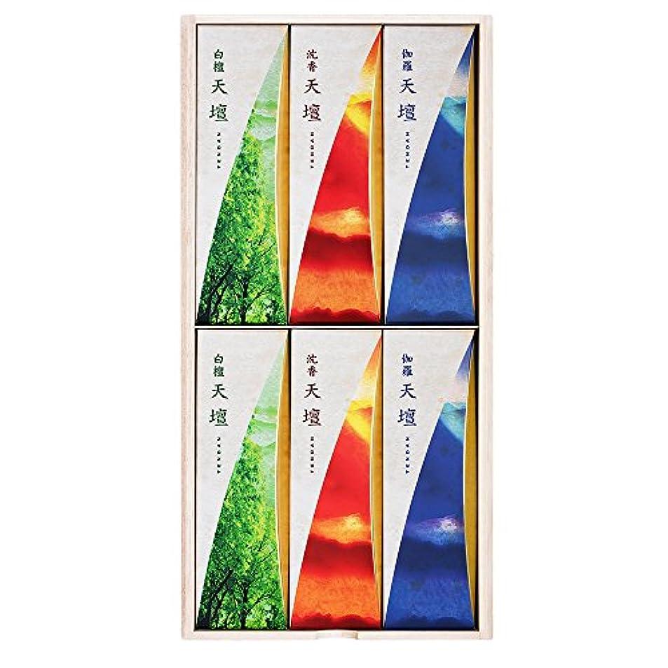 区画従順な友情天壇進物5000 桐箱 包装品 (白檀の香り2箱、沈香の香り2箱、伽羅の香り2箱)