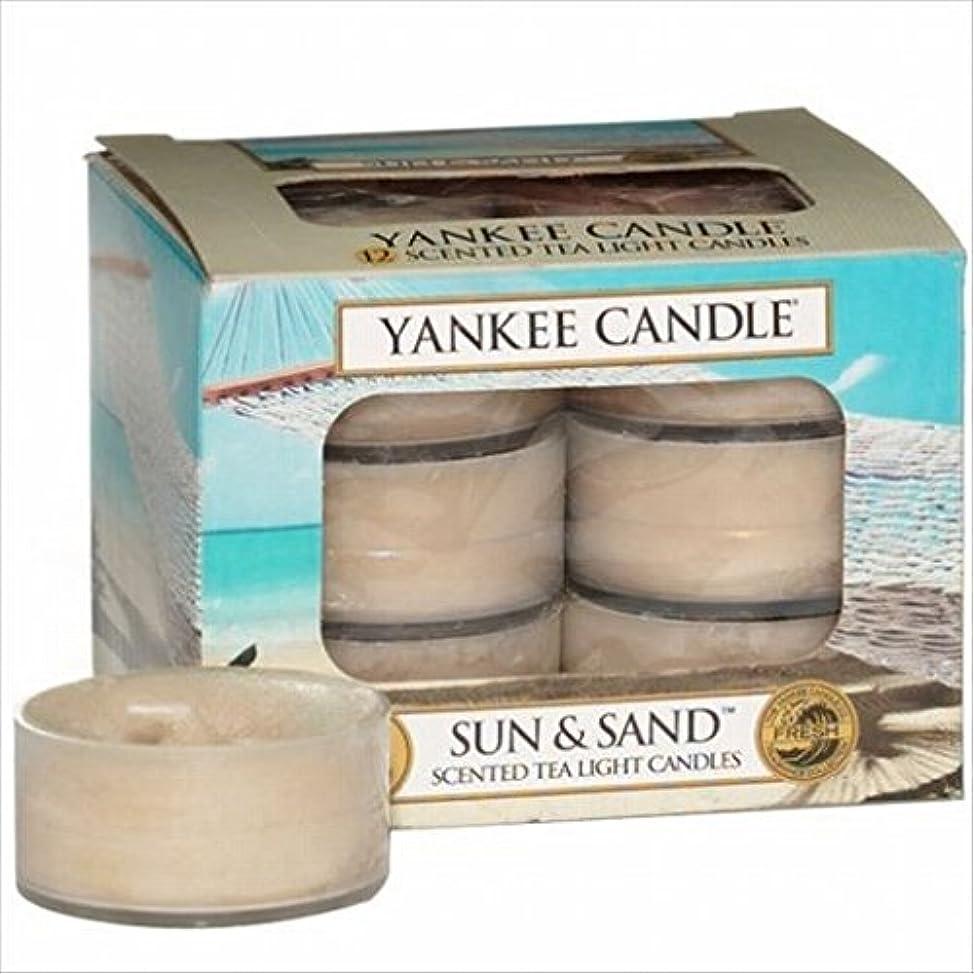 溝ソケット強打ヤンキーキャンドル( YANKEE CANDLE ) YANKEE CANDLE クリアカップティーライト12個入り 「 サン&サンド 」