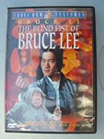 Blind Fists of Bruce Lee